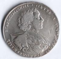 Купить редкие памятные монеты Российской империи