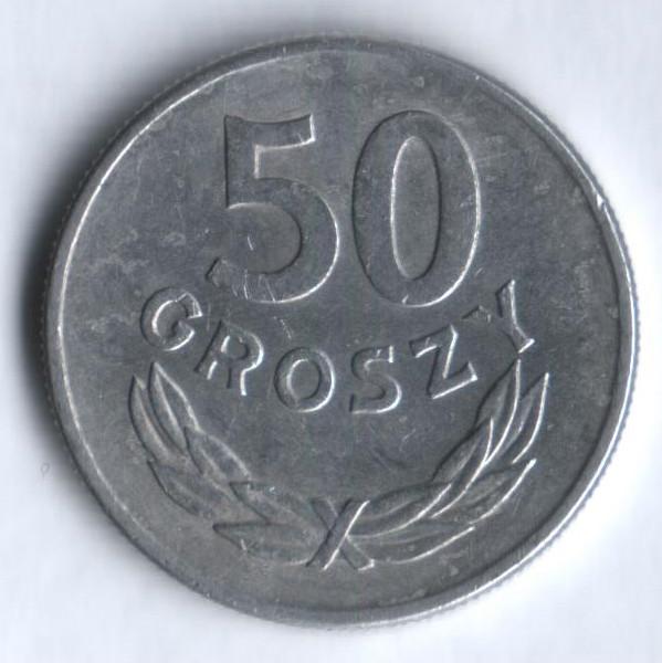 50 грошей 1967 сколько стоит монета 10 рублей 1993